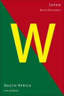 今日だけは今日の予想を / 対 南アフリカ戦(Rugby W cup)